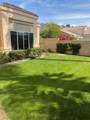 45450 Desert Fox Drive - Photo 5