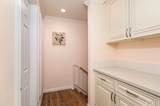3115 Hammond Street - Photo 19