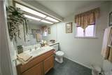 951 Amherst Street - Photo 14
