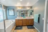 29885 Cottonwood Cove Drive - Photo 23