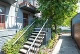 5121 Westpark Drive - Photo 5