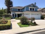 12978 View Mesa Street - Photo 32