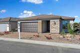 50565 Monterey Canyon (Lot 5028) Drive - Photo 2