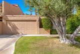 48873 Owl Lane - Photo 2