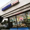 12800 Van Nuys Blvd #1 - Photo 1