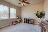 1288 Whitewood Way - Photo 5
