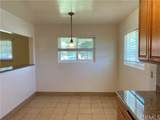 8300 Holy Cross Place - Photo 8