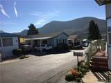1535 White Pine Drive - Photo 4
