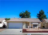 2123 El Rancho Circle - Photo 1