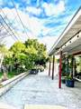 10931 Endry Street - Photo 7