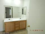 5312 W 142nd Place - Photo 17