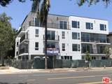 4806 Sylmar Avenue - Photo 4