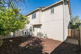 933 Coventry Way - Photo 4