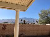 3472 Tranquility Way - Photo 4