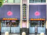 3575 Sunnygate Court - Photo 1