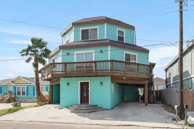 913 Bass Ave, Port Isabel, TX 78578 (MLS #94433) :: RE/MAX PLATINUM