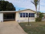 914 Sequoia Street - Photo 1