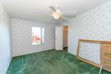 178 Woodsmill Boulevard - Photo 29