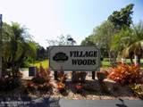 2690 Village Lane - Photo 2
