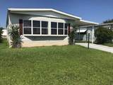 610 Seagull Drive - Photo 1
