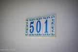 1208 River Drive - Photo 90