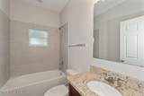 924 Armstrong Road - Photo 15