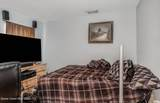 5850 Logan Avenue - Photo 25