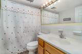 1057 Small Court - Photo 16