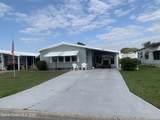 1471 Gardenia Drive - Photo 2