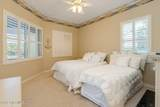 1665 Highway A1a - Photo 47