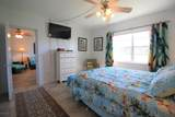 2186 Highway A1a - Photo 9