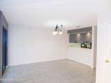 409 Entrance Way - Photo 9