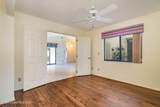 1423 Independence Avenue - Photo 16