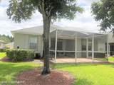 644 Remington Green Drive - Photo 3