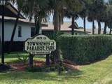 255 Paradise Boulevard - Photo 23