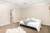 1291 Snapping Turtle Road - Photo 20