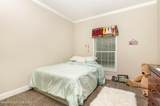 1291 Snapping Turtle Road - Photo 26