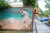1435 Harbor City Boulevard - Photo 60