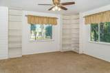 1505 Highway A1a - Photo 24