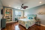 8875 Highway A1a - Photo 27