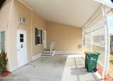 7509 Montauk Avenue - Photo 5