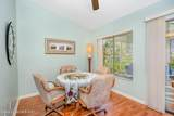 1618 Frontier Drive - Photo 8