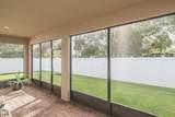 4560 Hebron Drive - Photo 47