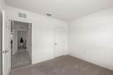 799 Forest Trace Circle - Photo 14