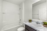 799 Forest Trace Circle - Photo 17