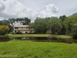 1250 Pine Island Road - Photo 2