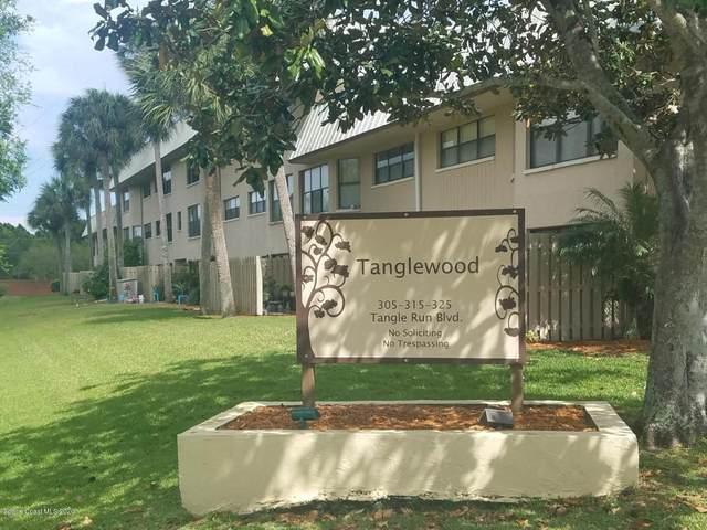 305 Tangle Run Boulevard #1225, Melbourne, FL 32940 (MLS #877519) :: Blue Marlin Real Estate