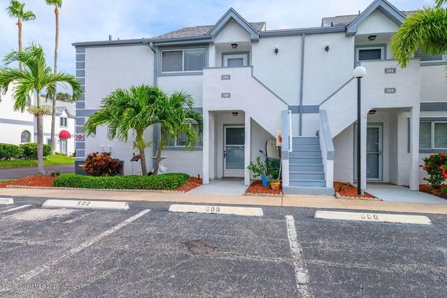 502 Beach Park Lane #210, Cape Canaveral, FL 32920 (MLS #881204) :: Engel & Voelkers Melbourne Central