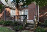 253 Arbours Commons Court - Photo 31