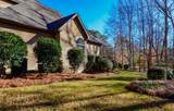 40 Winged Foot Court - Photo 34